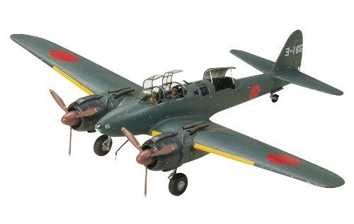 Tamiya 61084 1/48 Nakajima Night Fighter Gekko Type 11 (Early Type)