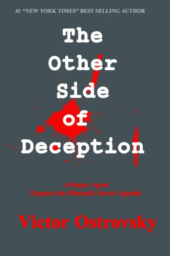 Amazon the other side of deception ebook victor ostrovsky the other side of deception by ostrovsky victor fandeluxe Epub