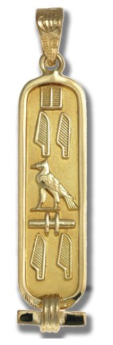 Discoveries Egyptian Imports - Handmade 18K Gold Cartouche with PEACE Translated into Hieroglyphic Symbols - 1-Sided Solid Style - Made in Egypt (18k Gold Egyptian Cartouche)