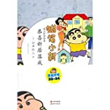 The completion of the Crayon Shinchan - Congratulate on the Success of their new homes