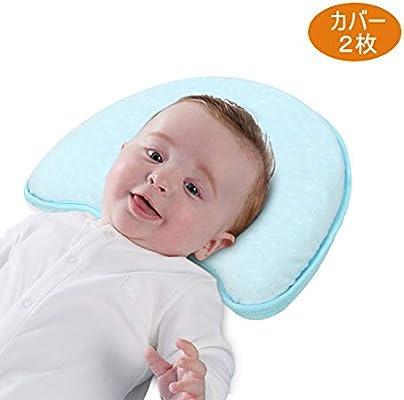 581f0f81c4422 Amazon.co.jp: ベビー 枕 赤ちゃん 枕 新生児 通気性良好 汗取り 絶壁頭 ...