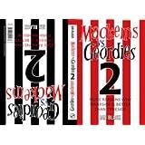 Geordies Vs Mackems: v. 2: Why Tyneside is Better Than Wearside & Why Wearside is Better Than Tyneside