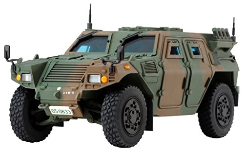 Tamiya 1 48 Japan Grd Self Defense Force Armored Vehicle
