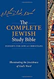 The Complete Jewish Study Bible: Illuminating the