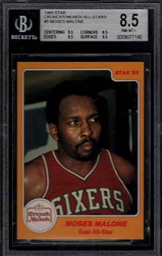 1985-star-crunch-n-munch-all-stars-5-moses-malone-bgs-85-nm-mt-24919