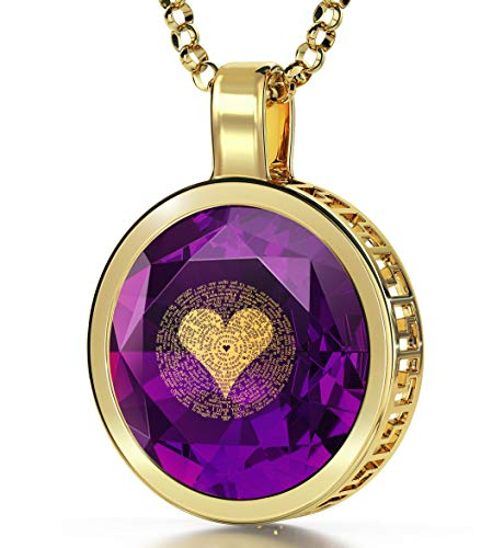 (Nano Jewelry Gold Plated I Love You Necklace 24k Gold Inscribed in 120 Languages on Purple Cubic Zirconia Pendant, 18