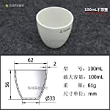 FINCOS Iron Anchored Ceramic Crucible with Cover Ark Muffle Furnace High Temperature Tube Furnace High Temperature Crucible with Cover - (Color: 100 mL uncovered)