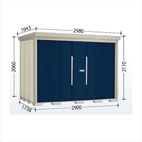 タクボ物置 ND/ストックマン 側面棚 ND-2917Y 一般型 標準屋根 『屋外用中型大型物置』 ディープブルー B07MTYVYY9