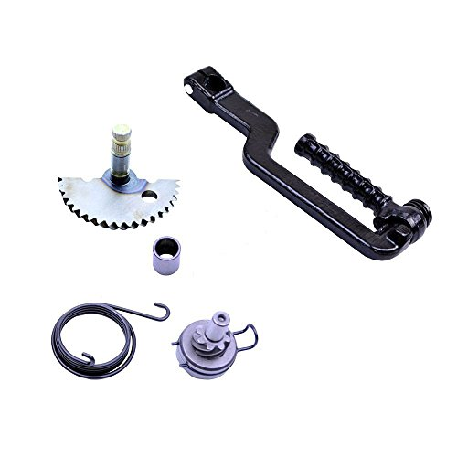 - Chanoc Kick Start Shaft Gear Idle Gear for GY6 49cc 50cc ATV Scooter Moped 139QMA 139QMB Engine