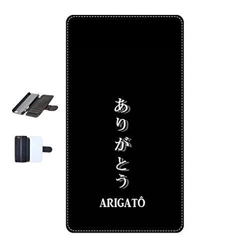 Housse Apple Iphone 6-6s - Arigatô 2 noire