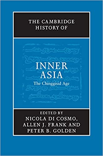A History of Inner Asia