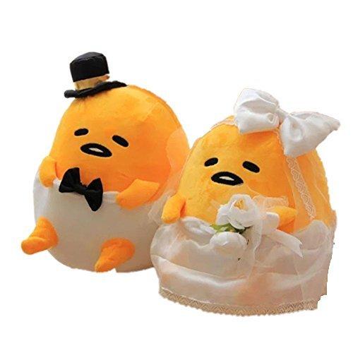 Mikucos Gudetama Lazy Egg Wedding Stuffed Plush Toys Doll Pillow Cushion Throw ()