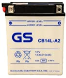 CB14L-A2 with Acid Pack by GS Battery, a subsidiary of GS YUASA; The World Leading Manufacture of Powersports Battery offers