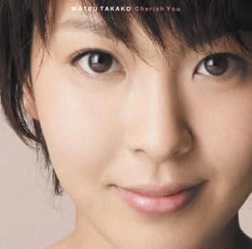 Amazon.co.jp: 松たか子 : Cheri...