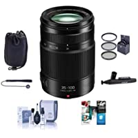 Panasonic LUMIX G X Vario 35-100mm f/2.8 II ASPH Lens for G Series Cameras - Bundle With 58mm Filter Kit, Lens Pouch, Cleaning Kit, Lenspen Lens Cleaner, Capleash II, Software Package
