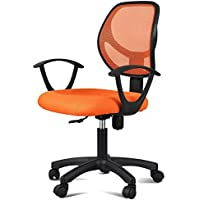 Topeakmart Adjustable Swivel Computer Desk Chair with Arms Seating Back Rest Fabric Mesh (Orange)