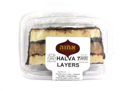 Achva Kosher Halva 7 Layer (Pack of 2)