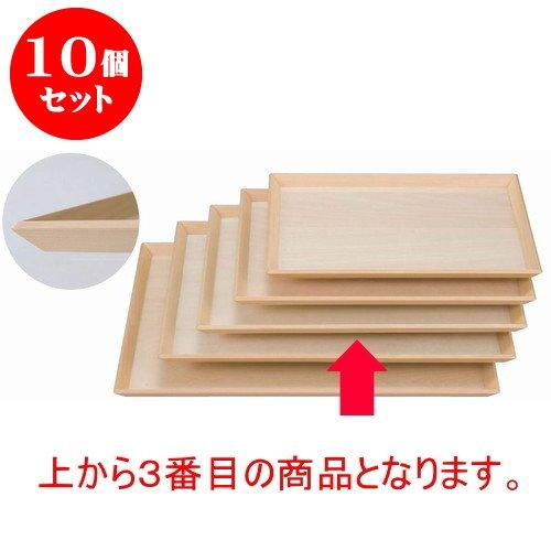 10個セット 木製盆 富士型白木盆尺3寸 [39 x 28.6 x 1.7cm] 木製品 (7-139-7) 料亭 旅館 和食器 飲食店 業務用 B01LZGTOMB