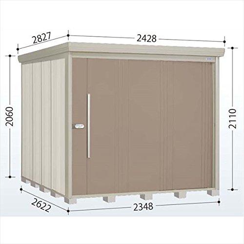 タクボ物置 ND/ストックマン 側面棚 ND-SZ2326Y 多雪型 結露減少屋根 『屋外用中型大型物置』 カーボンブラウン B018CABIRI