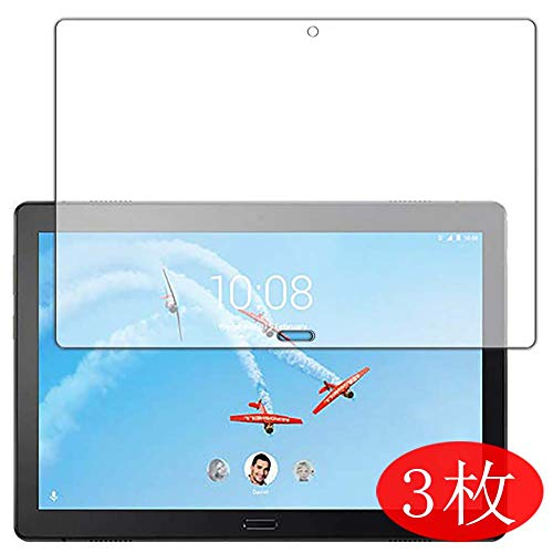【3 Pack】 Synvy Screen Protector Compatible with Lenovo Smart Tab P10 with Amazon Alexa (ZA440158JP) TPU Flexible HD…