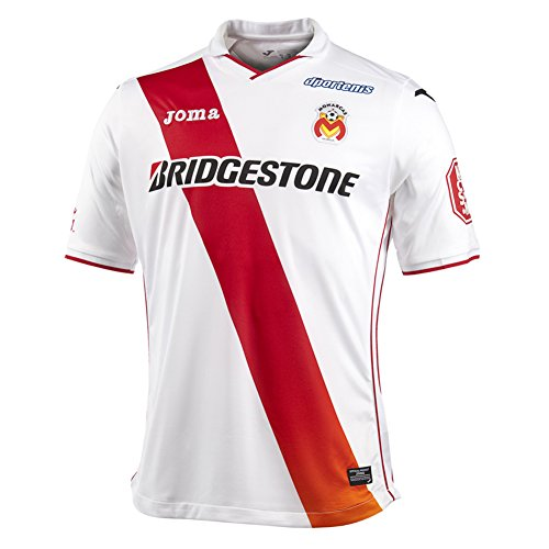 fan products of Monarcas Morelia Away Jersey 14/15 (S)