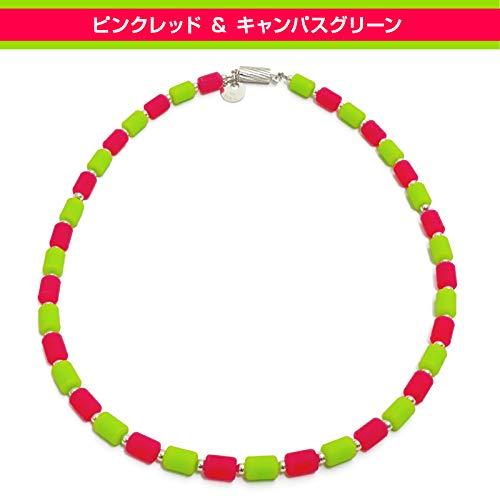 クリオインパルスネックレス カラーセレクション &M 50cm B07HL2LLTJ