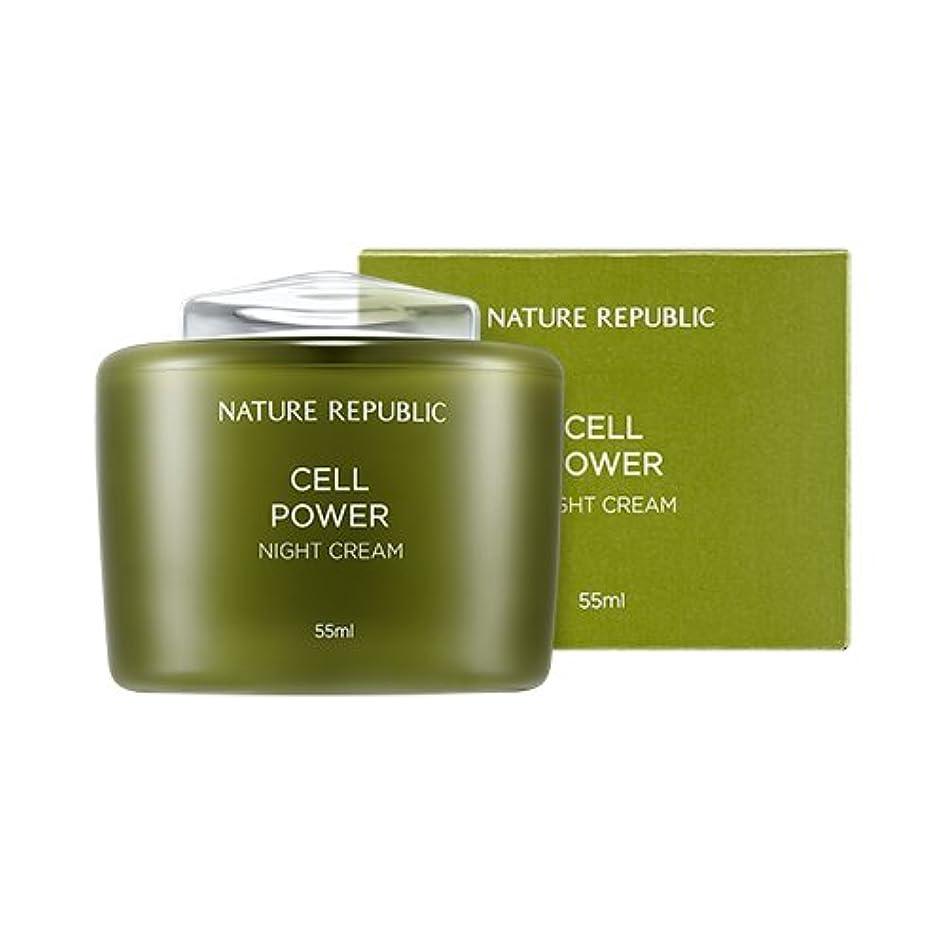 任意アデレード共産主義Nature Republic Cell Power Night Cream ネイチャーリパブリックセルパワーナイトクリーム [並行輸入品]