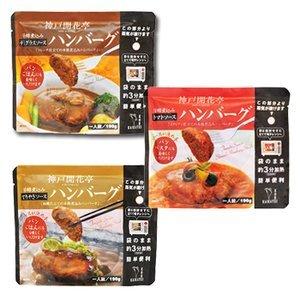 Retorta alimentos preparados Kobe Kaikatei guisado suave hamburguesa tres bolsas 15 set (rango sencillo plato