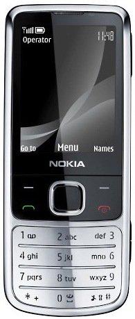 (Nokia 6700 CLASSIC CHROME SILVER Unlocked Phone)