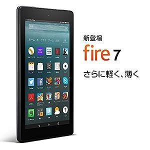 Fire 7 タブレット (7インチディスプレイ) 8GB