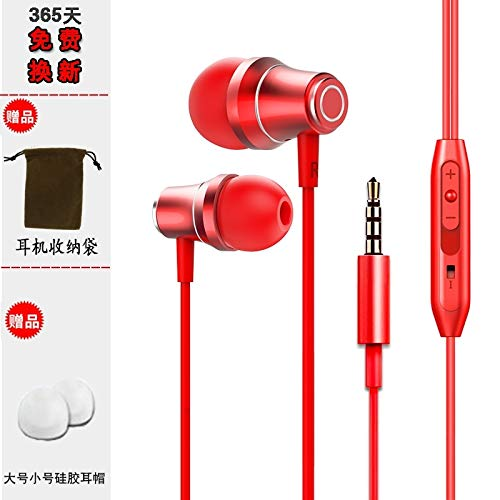 sing-ear headphones universal mobile phone headset korean girls mini earbud headset subwoofer sports (china red commemorative edition (send + pouch siz