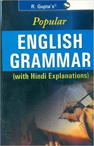 Buy Popular English Grammar With Hindi Explanations Book Online At