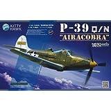 キティホークモデル 1/32 ベル P-39Q/N エアラコブラ プラモデル