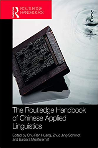 Applied Linguistics Ebook