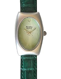 "Koara Nono"" Woman's Matte Oval Watch with Green Dial and Croc Grain Green Leather Strap"
