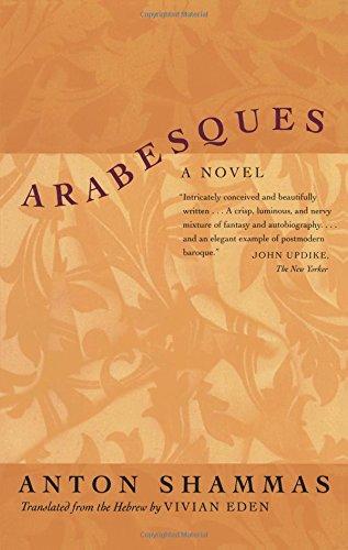 Arabesques: A Novel