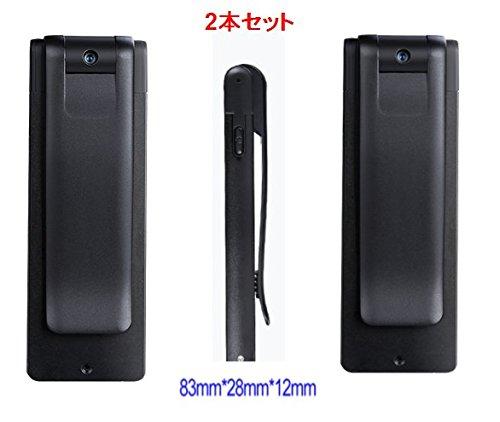 通販 newstar B01MU0MS1P ペン型カメラ 1080P スパイカメラ 薄型クリップカメラ 小型カメラ スパイカメラ 2本セット 2本セット B01MU0MS1P, 底値楽器屋:8f55532a --- mfphoto.ie