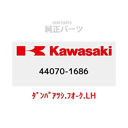 KAWASAKI (カワサキ) 純正部品 (OEM) ダンパアッシ.フォーク.LH 44070-1461 B00ZTUC0PO 44070-1461