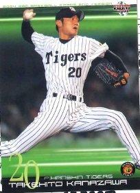 Amazon | BBM 2004プロ野球トレーディングーカード No630 阪神 金澤健 ...