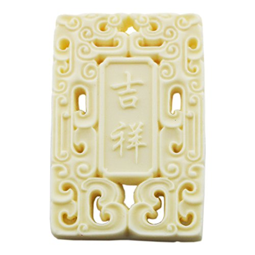 FOY-MALL Imitation Ivory Chinese Characters Good Luck Necklace Pendant (80's Halloween Costume Diy)