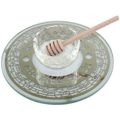 Rosh Hashanah Glass Honey Dish With Laser Cut Jerusalem Design and Wooden Dipper