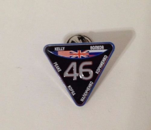 - Nasa Space Program Expedition 46 Mission Lapel Pin Emblem International Space Station Scott Kelly