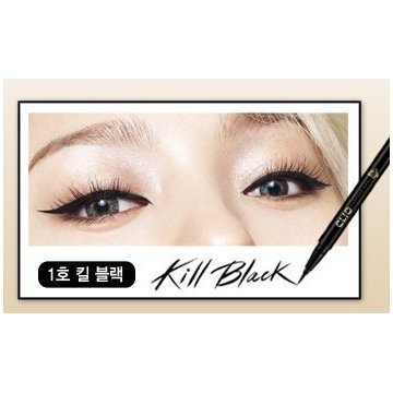 Clio Waterproof Brush Liner Set Plus Makeup Cleansing Oil, Kill Black/001, 0.5 Ounce
