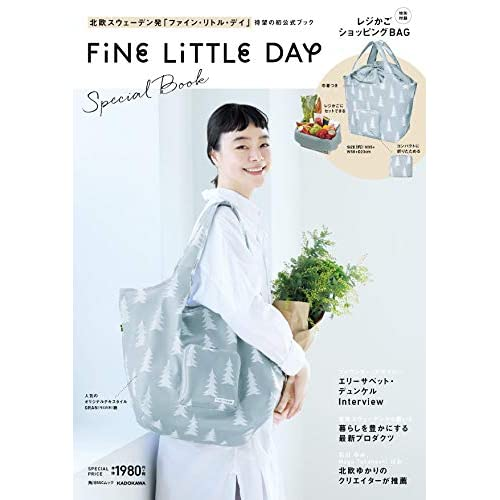 Fine Little Day SPECIAL BOOK 画像