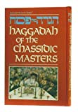 Haggadah of the Chassidic Masters, Shalom Meir Wallach, 0899062229