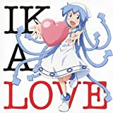 侵略!イカ娘 イメージソングアルバム IKA LOVE