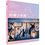 Kpop BTS Bangtan Boys BT21 Love Yourself Answer Card Photo Album Postcard Book Photocards Poster for BTS Fans Ideal…