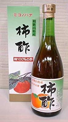 Caqui 720 ml de vinagre: Amazon.es: Alimentación y bebidas
