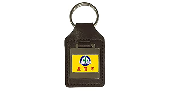 Leather Keyring Engraved Keelung City Taiwan Flag