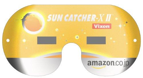 Amazon.co.jp 金環日食観察グラス SUN CATCHER-XII (2012年5月21日は金環日食)